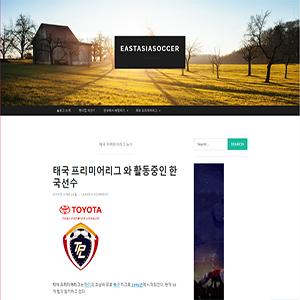 east-asia-soccer