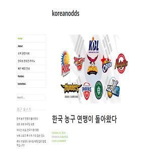 koreanodds