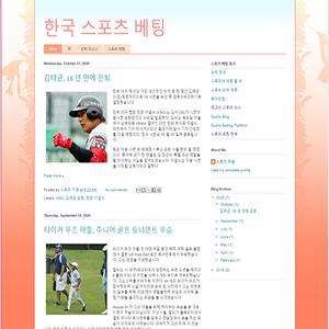 Korean-sports-betting
