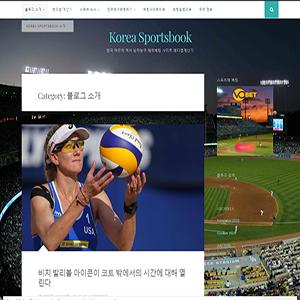 koreansportsbook