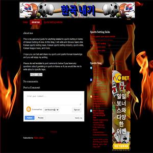 koreanwagering